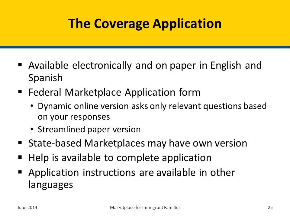 The Coverage Application