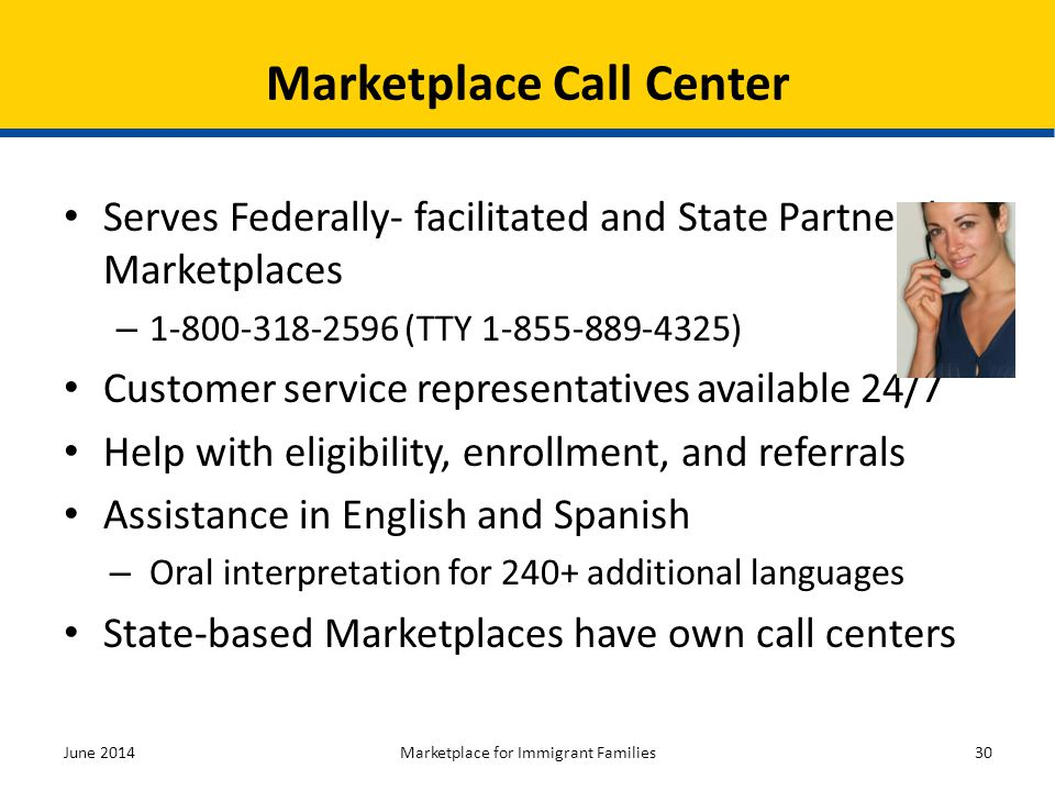 Marketplace Call Center