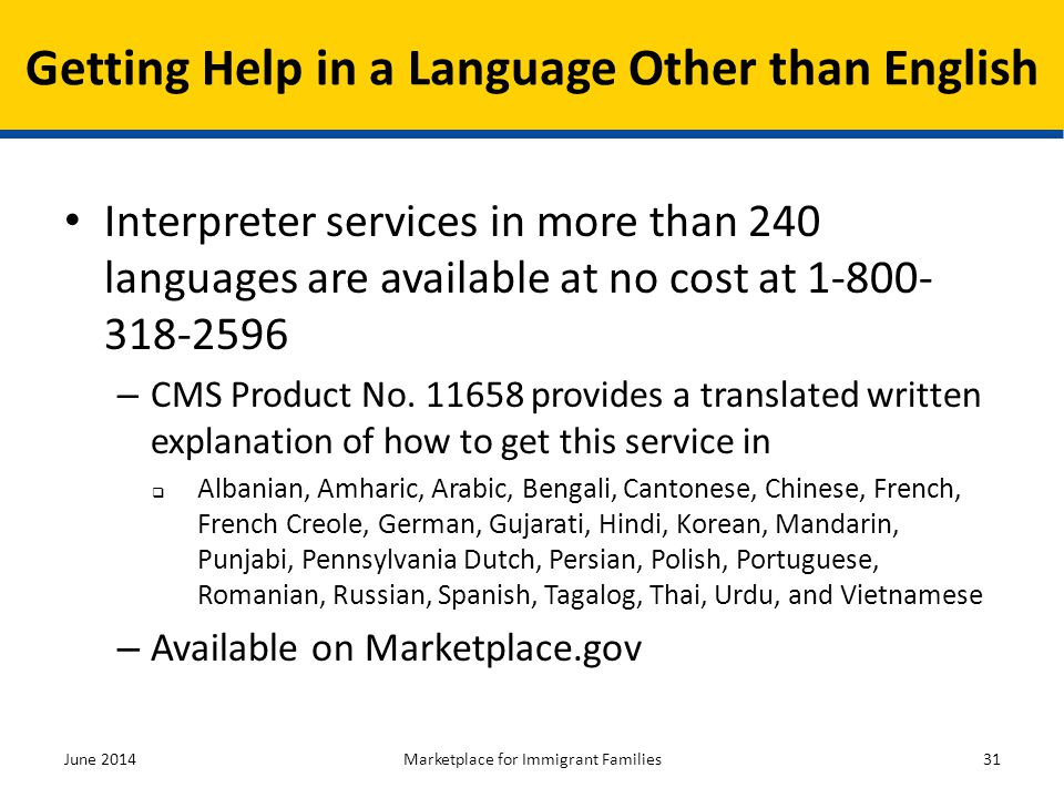 Getting Help in a Language Other than English
