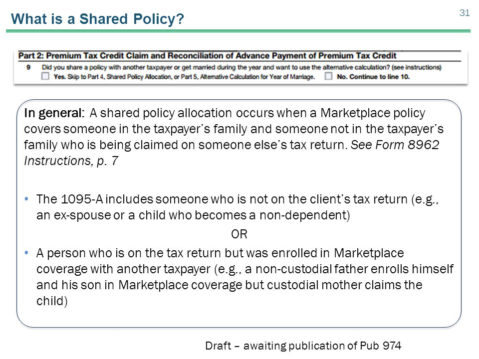 What is a Shared Policy