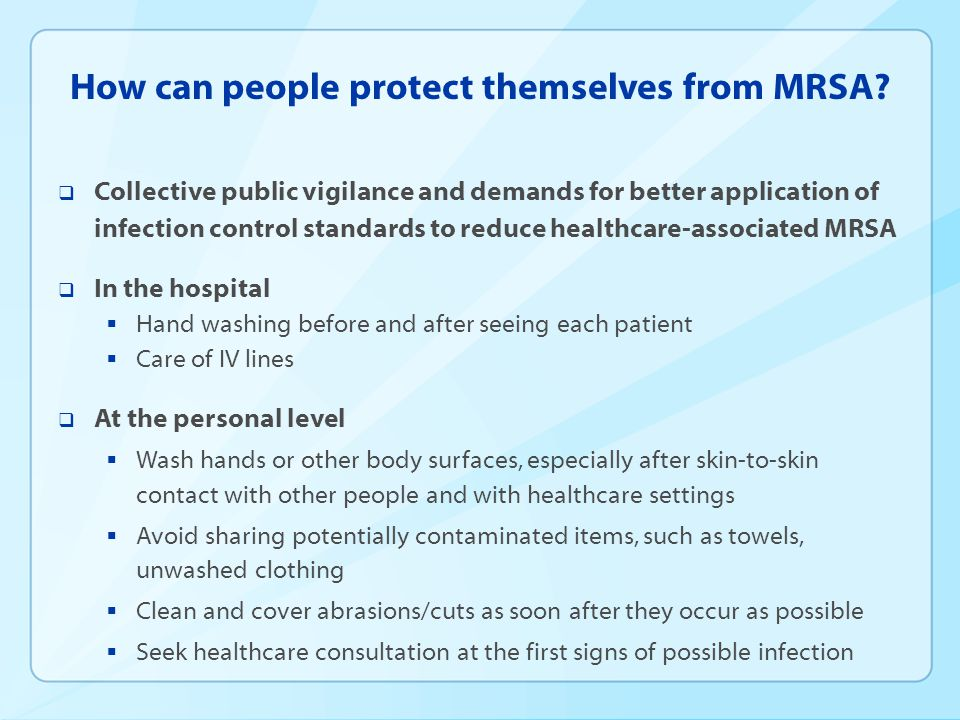 How can people protect themselves from MRSA