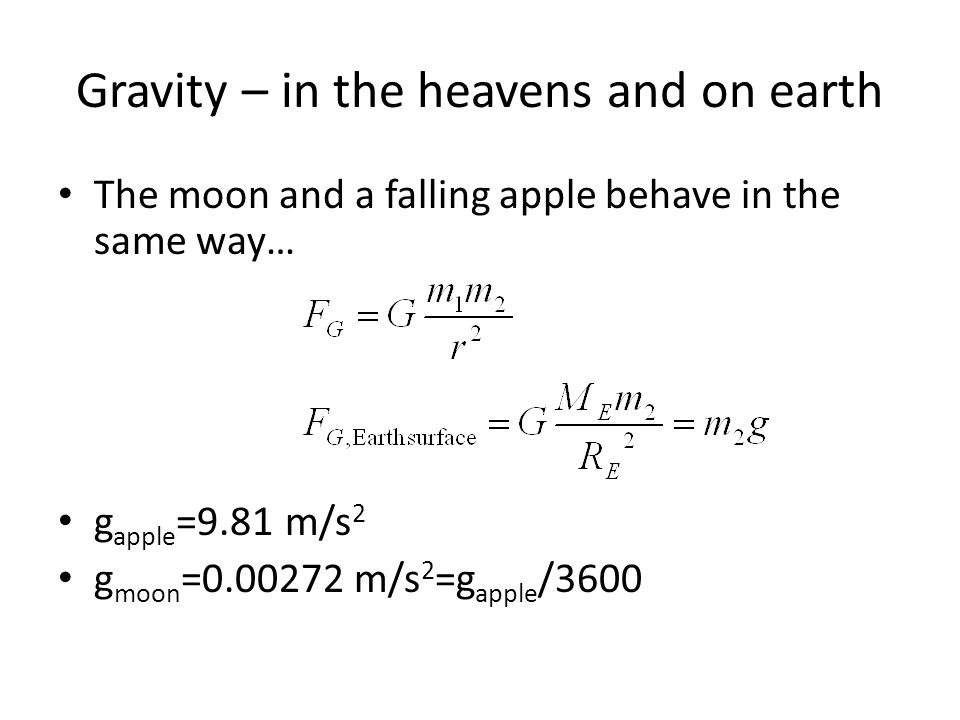 Gravity – in the heavens and on earth