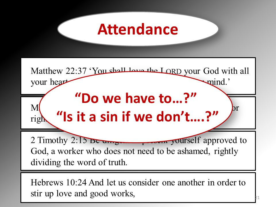 Is it a sin if we don't….