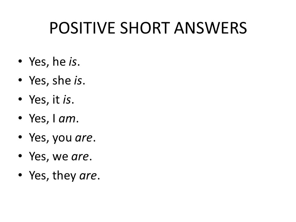 POSITIVE SHORT ANSWERS
