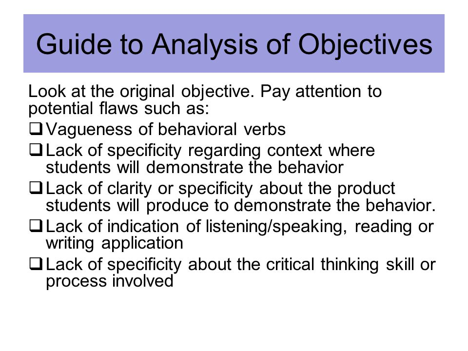 Guide to Analysis of Objectives