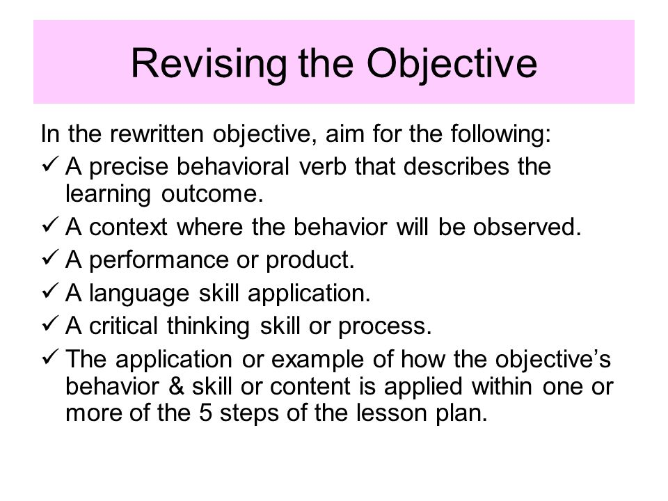 Revising the Objective
