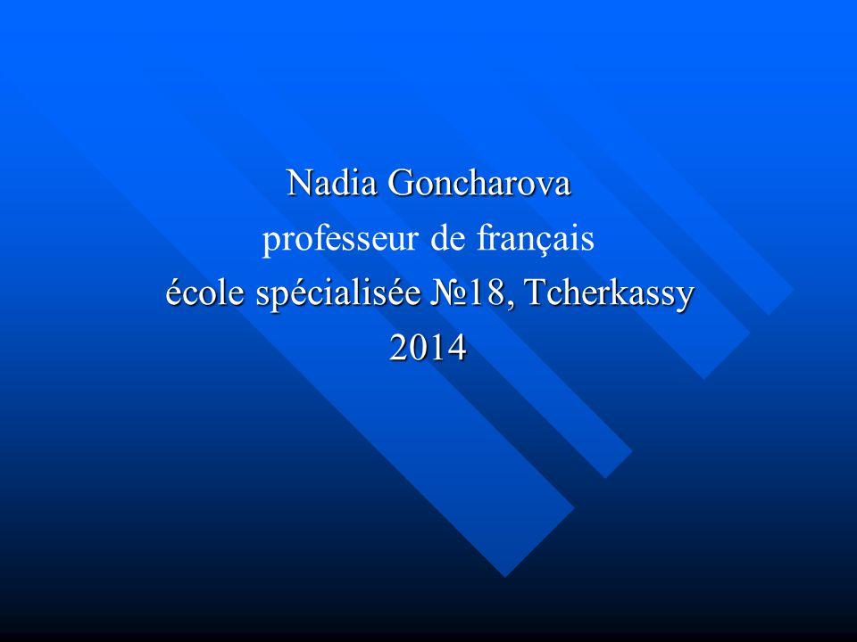 professeur de français école spécialisée №18, Tcherkassy 2014