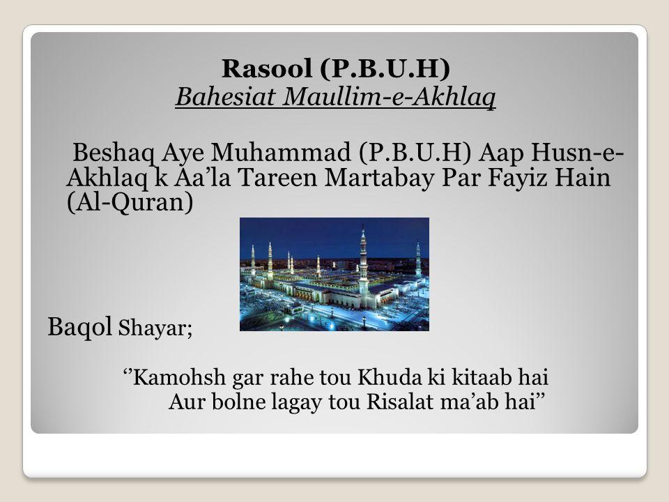 Bahesiat Maullim-e-Akhlaq