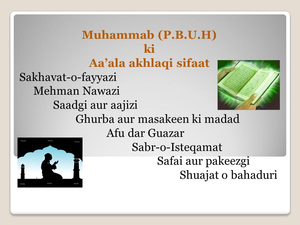 Muhammab (P.B.U.H) ki. Aa'ala akhlaqi sifaat. Sakhavat-o-fayyazi. Mehman Nawazi. Saadgi aur aajizi.