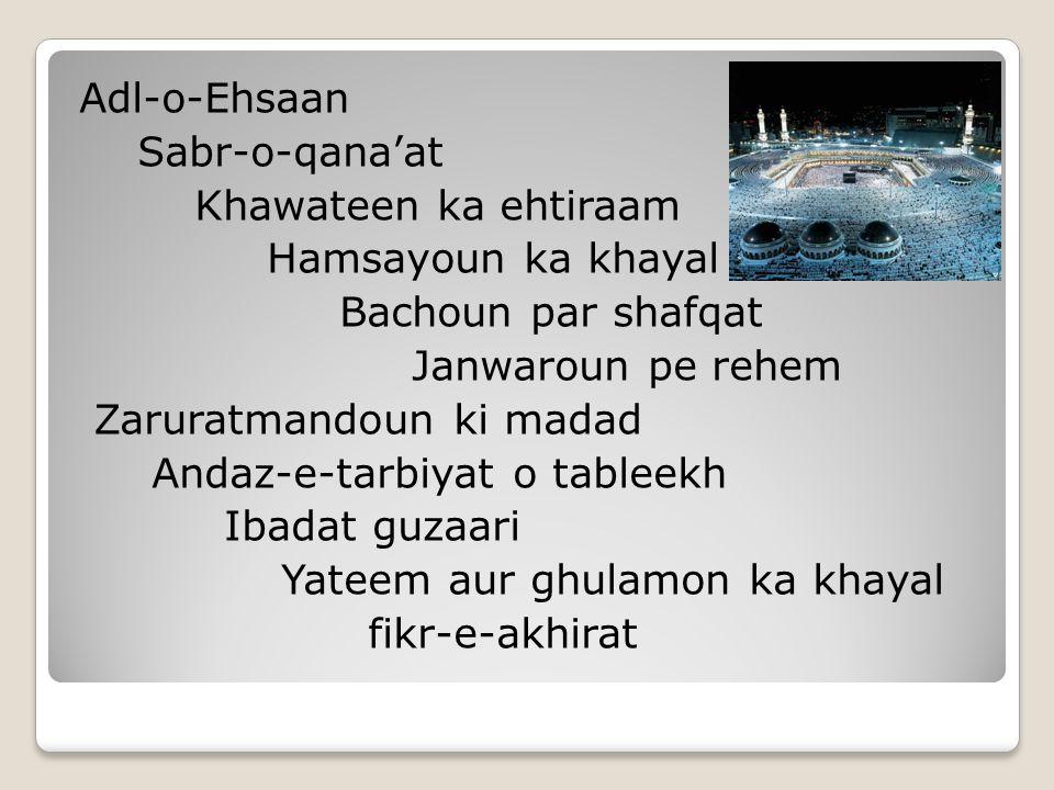 Adl-o-Ehsaan Sabr-o-qana'at Khawateen ka ehtiraam Hamsayoun ka khayal Bachoun par shafqat Janwaroun pe rehem Zaruratmandoun ki madad Andaz-e-tarbiyat o tableekh Ibadat guzaari Yateem aur ghulamon ka khayal fikr-e-akhirat