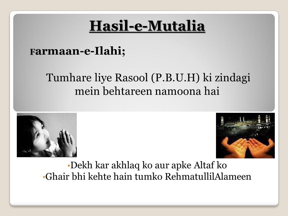 Hasil-e-Mutalia Farmaan-e-Ilahi; Tumhare liye Rasool (P.B.U.H) ki zindagi mein behtareen namoona hai.