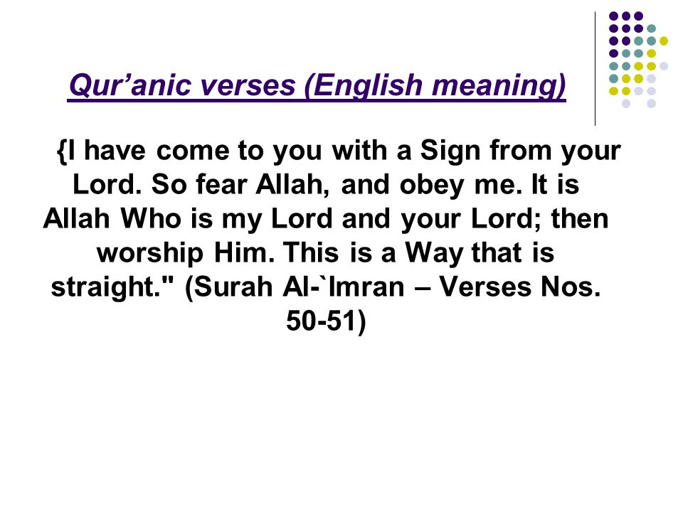 Qur'anic verses (English meaning)