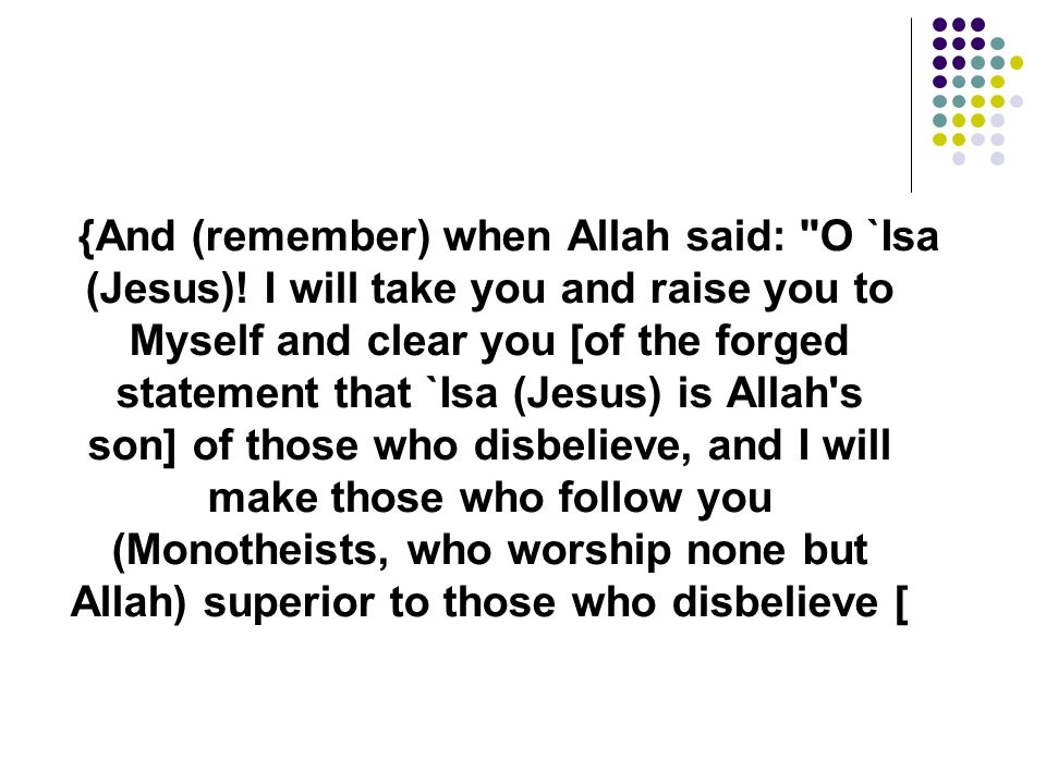{And (remember) when Allah said: O `Isa (Jesus)