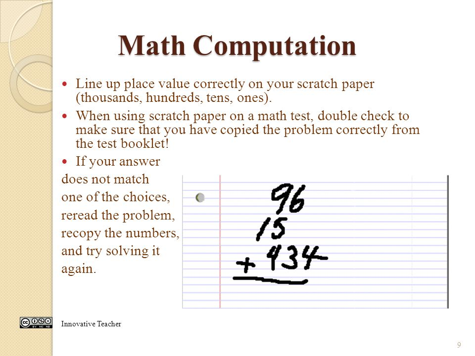 Math Computation Line up place value correctly on your scratch paper (thousands, hundreds, tens, ones).