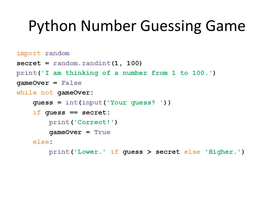 Python Number Guessing Game