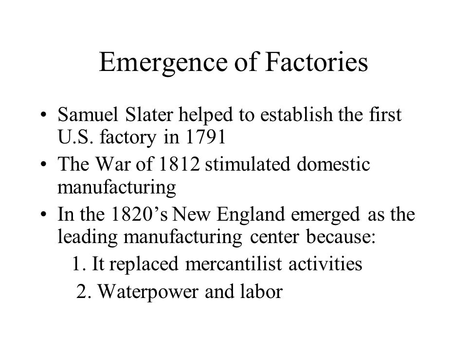 Emergence of Factories