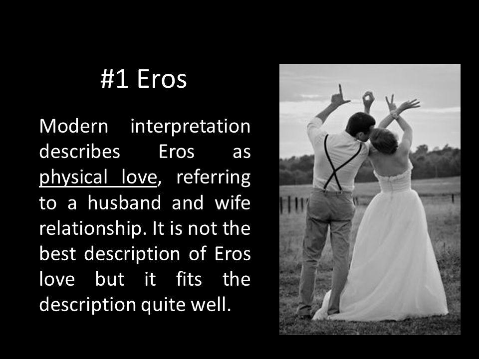 #1 Eros