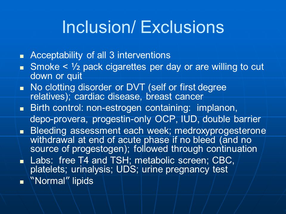 Inclusion/ Exclusions