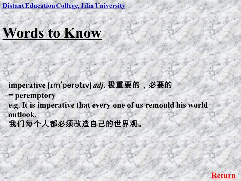 Distant Education College, Jilin University
