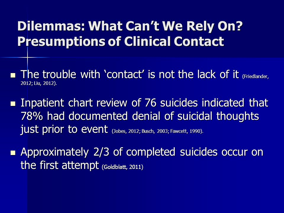 Dilemmas: What Can't We Rely On Presumptions of Clinical Contact