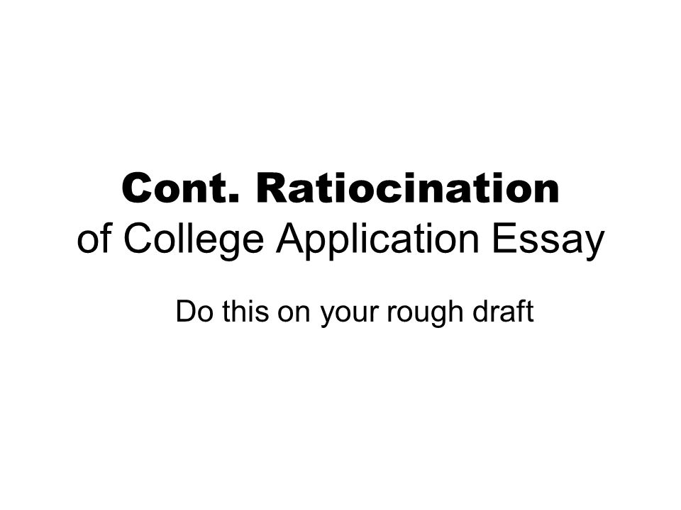 Cont. Ratiocination of College Application Essay