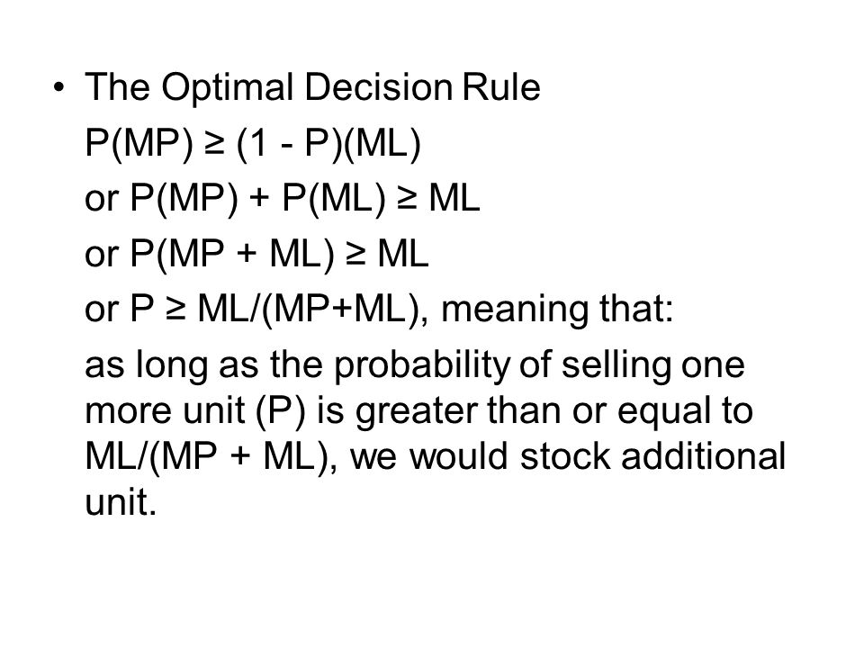 The Optimal Decision Rule