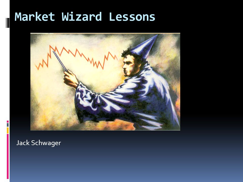 Market Wizard Lessons What is most mentioned trait Jack Schwager