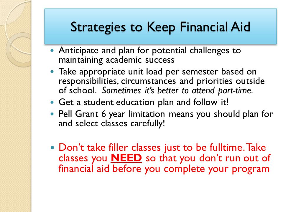 Strategies to Keep Financial Aid