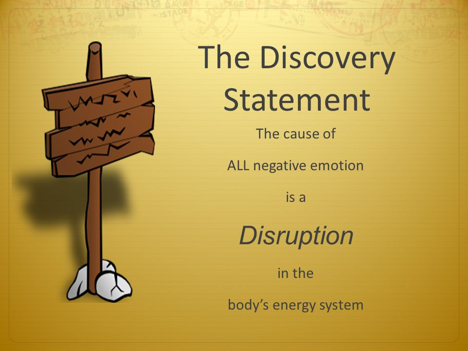 The Discovery Statement