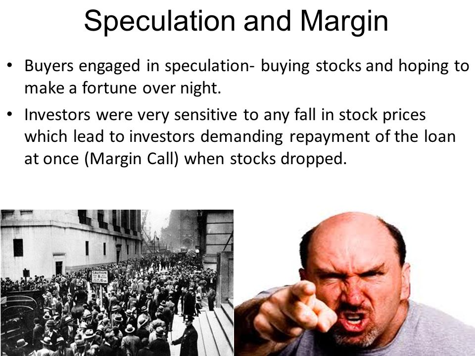 Speculation and Margin