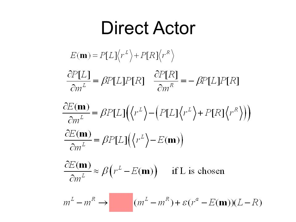 Direct Actor