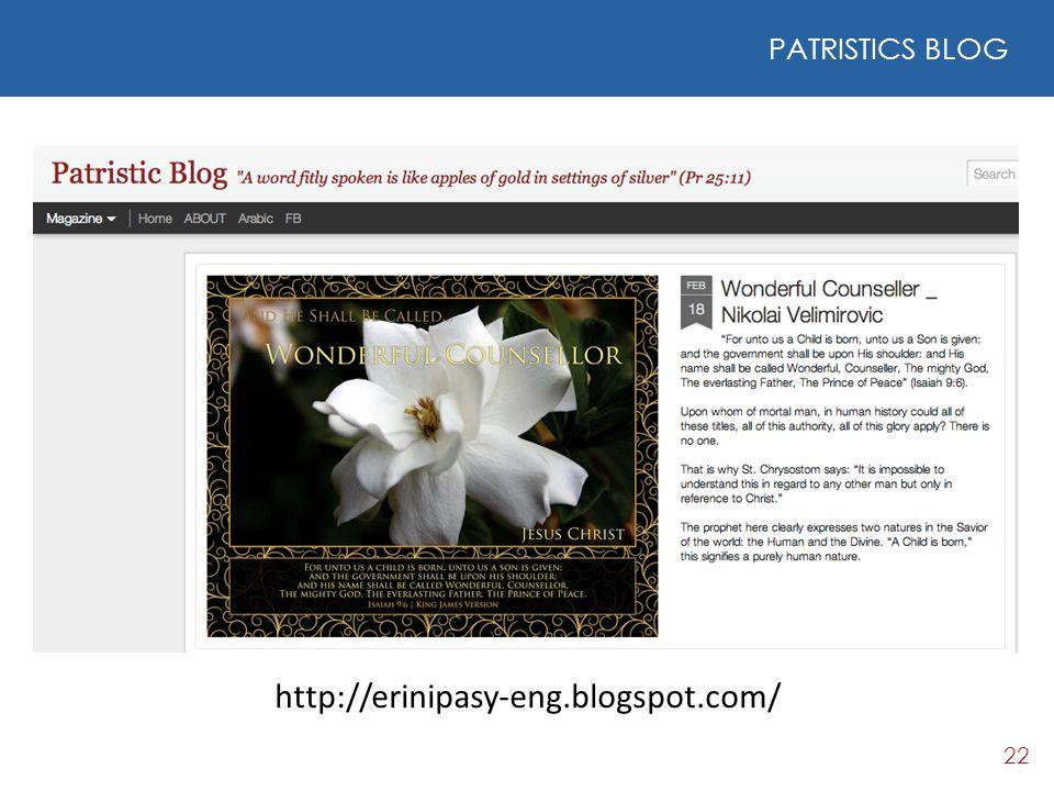 PATRISTICS BLOG http://erinipasy-eng.blogspot.com/