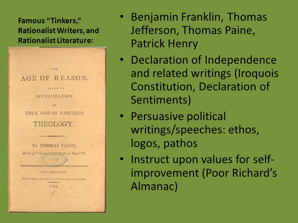 Famous Tinkers, Rationalist Writers, and Rationalist Literature: