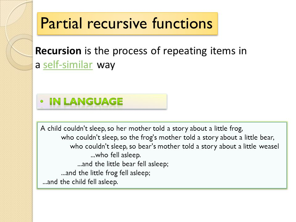 Partial recursive functions