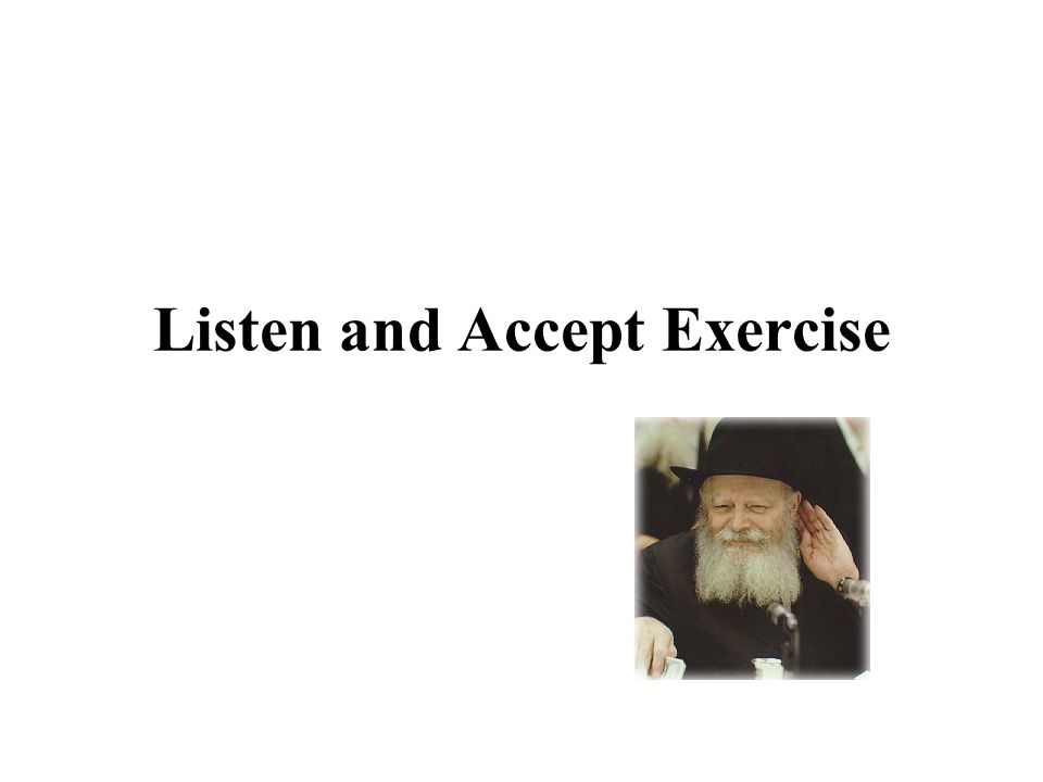 Listen and Accept Exercise