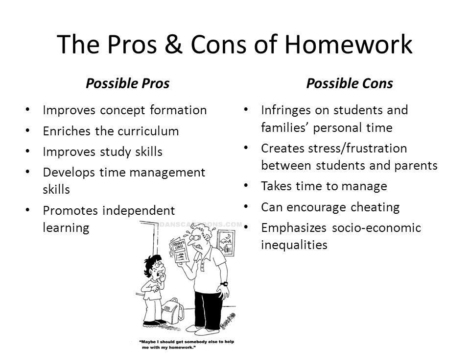 should homework be banned pros and cons