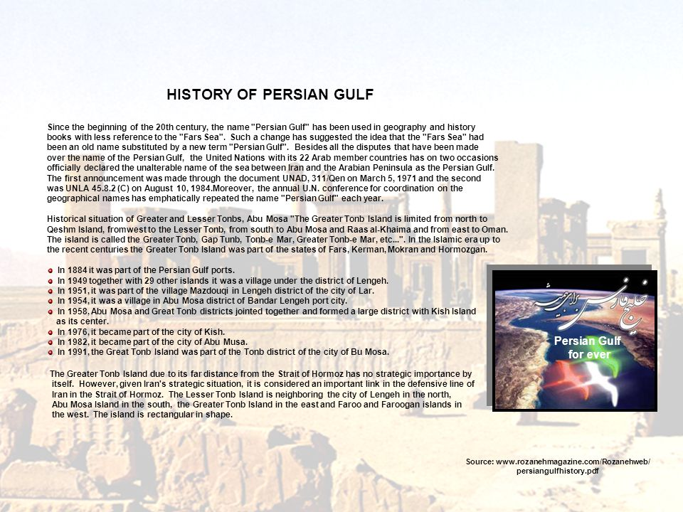 HISTORY OF PERSIAN GULF Source:
