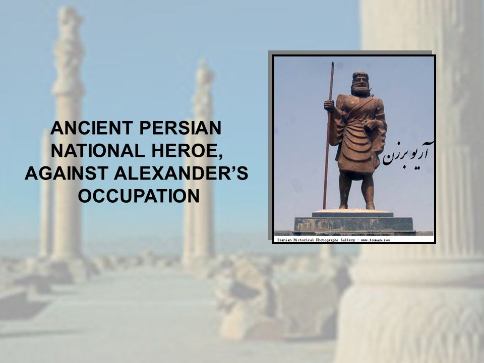 ANCIENT PERSIAN NATIONAL HEROE, AGAINST ALEXANDER'S OCCUPATION