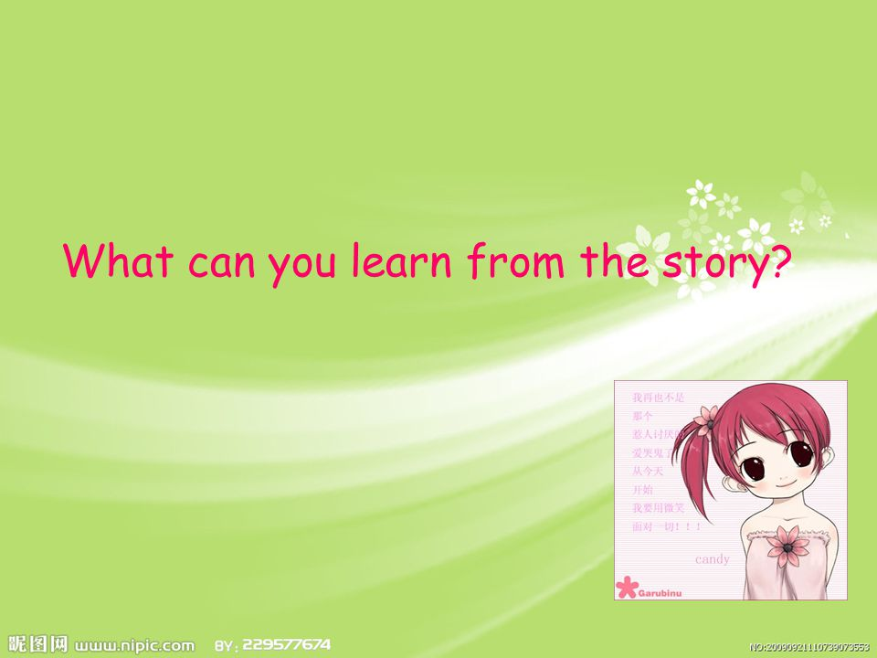 What can you learn from the story