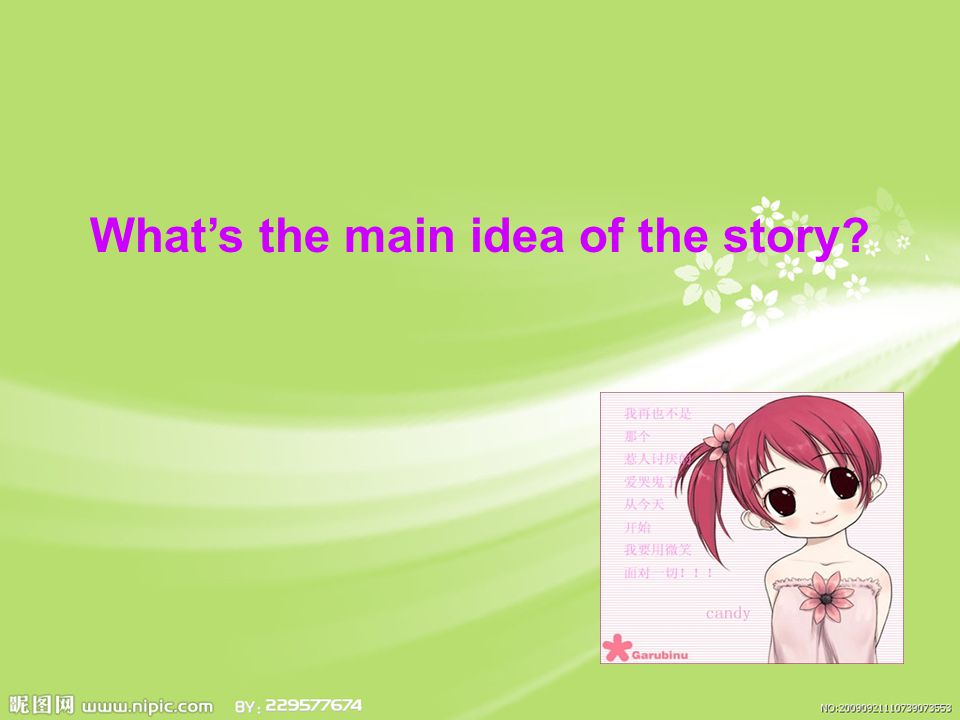 What's the main idea of the story