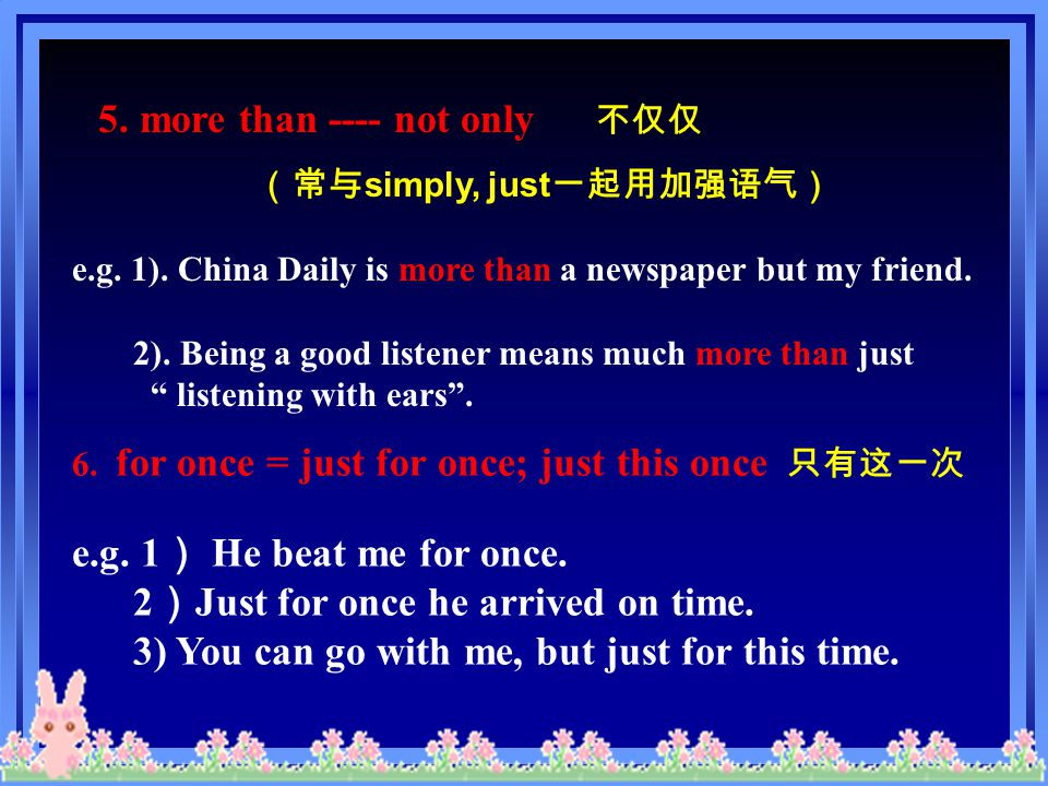5. more than ---- not only 不仅仅