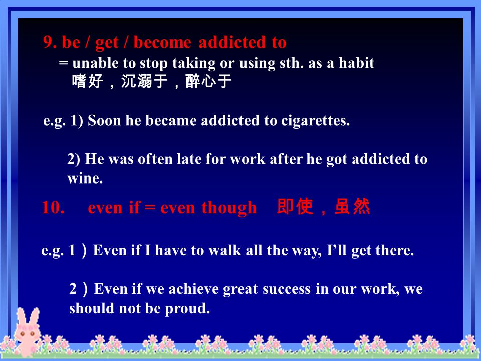 9. be / get / become addicted to