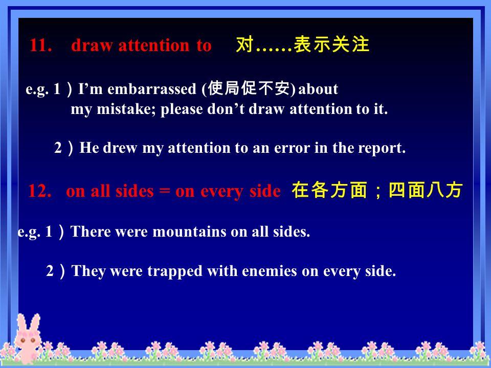 e.g. 1)I'm embarrassed (使局促不安) about