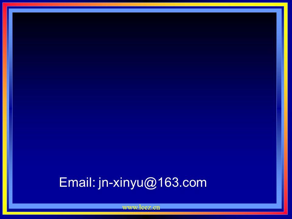 Email: jn-xinyu@163.com www.lcez.cn