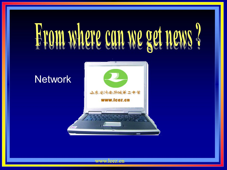 From where can we get news