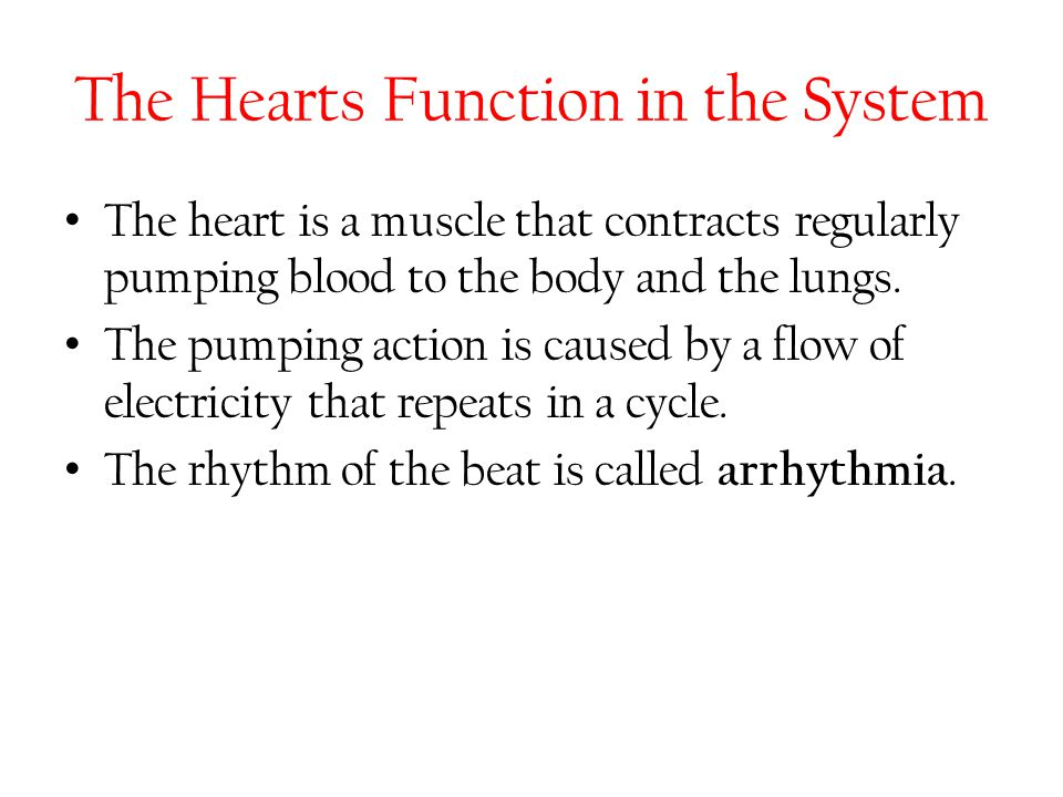 The Hearts Function in the System