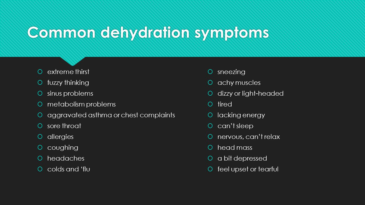 Common dehydration symptoms