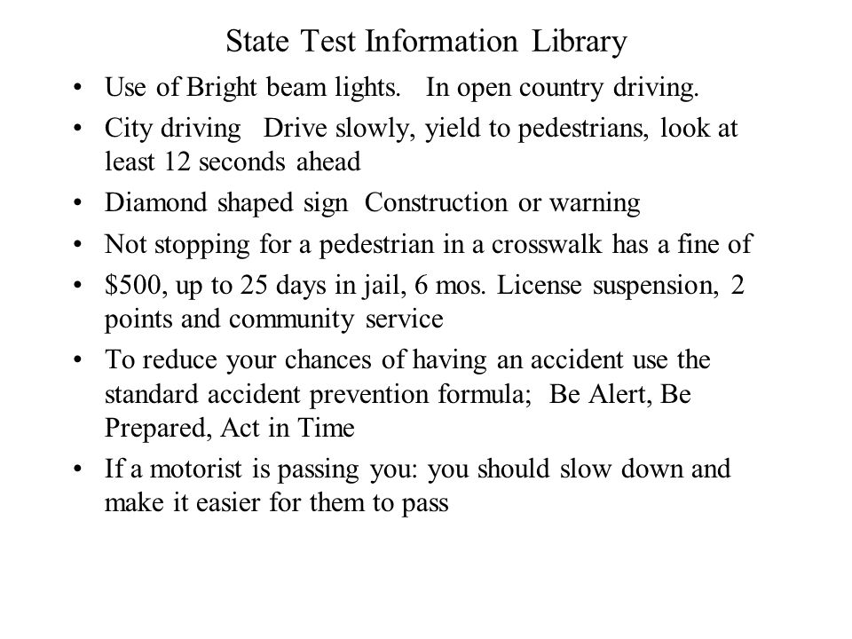 State Test Information Library