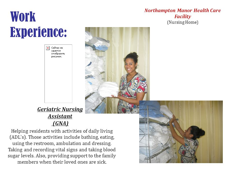 Geriatric Nursing Assistant