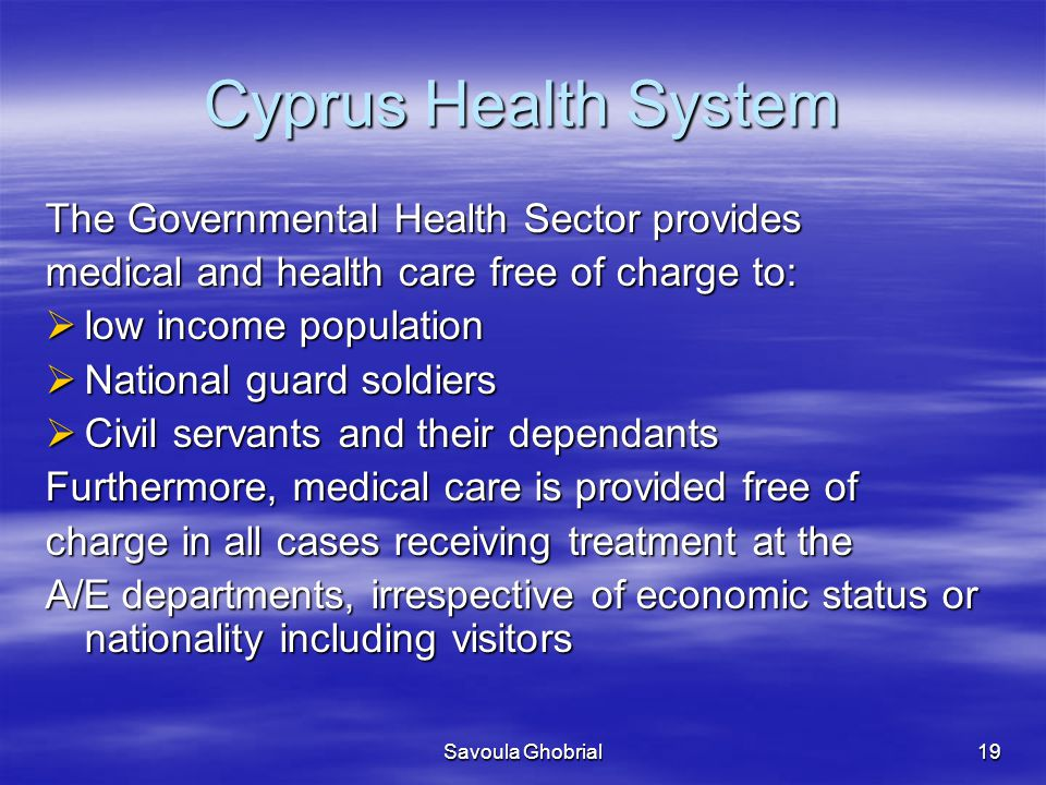 Cyprus Health System The Governmental Health Sector provides